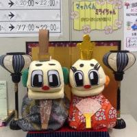 松阪まちなかお雛さま祭り!