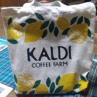 KALDI大好き