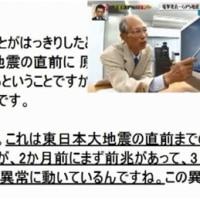 村井 x  早川:地震予知の双璧、初の対談! 2017年5月 予知は可能だ!