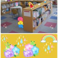 雨降りだったので図書館へ🚗