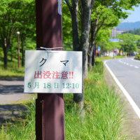 今日のウォーキング終了!!(2017年5月22日)