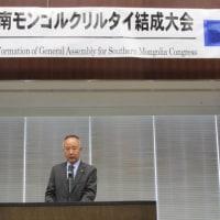 トランプ米大統領誕生と拉致問題、変化が求められる日本の宗教界