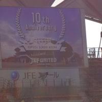 愛媛FC戦に思ふこと。。。 『一歩前進』