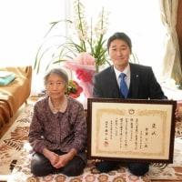 斉藤さいさん100歳の誕生日に訪問させていただきました。