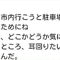 今日の撮影⑤~🎬  クォン・サンウ   チェ・ガンヒ主演『推理の女王』 今推理の女王撮影するようです~