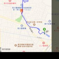 この指とまれ、ラン。都電荒川線その2 Who wants to run around Toden Arakawa line? 2