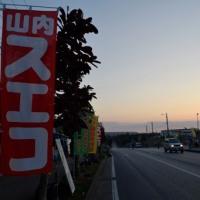 沖縄・ちるだい3月4日は、さんしんの日 写真45枚