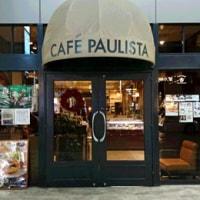 文化人たちが集った「カフヱーパウリスタ」銀座本店