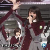 欅坂46今泉佑唯ちゃん広瀬すずちゃん平祐奈ちゃん山本舞香ちゃん