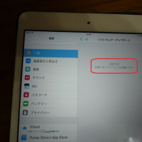 iOS 10.1 が出ました。