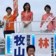 【横浜市長選】 民進党、自滅する気か。山尾志桜里さんが林文子氏を応援だって!