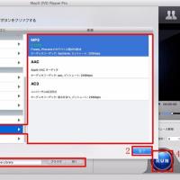 DVD iPod変換できない時の対策|DVD iPod取り込みソフトおすすめ