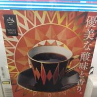 MACHI café シングルオリジンコーヒー ゲシャゲイシャ