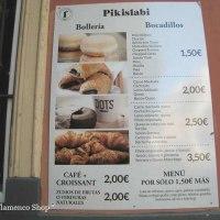 スペイン・セビージャのホテルと朝食