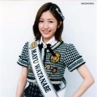 総選挙公式ガイドブック 生写真 渡辺麻友