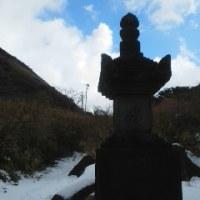 箱根 六道地蔵~飛竜の滝
