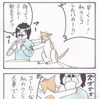 はやくしてぇぇ!!