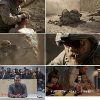 現実の問題として、他人事とは思えない「ある戦争」2015年制作デンマーク映画