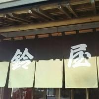 竹岡ラーメン 元祖のお店