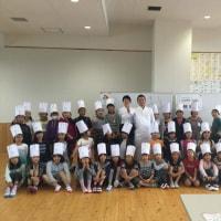 「味覚の一週間」で飯塚・頴田小学校へ