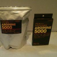 アルギニン5000スティックゼリーの使用目的。
