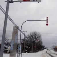 バスと列車で後志地方の4館を巡る(3) 西村計雄記念美術館への行き方