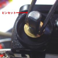 UV-5R保障認定改造