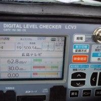 今日は、広島市西区へ地デジデザインアンテナ工事にお伺いしました~(^^♪