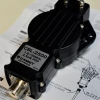 CBL-2500 ����å� 1.8-56MHz 2.5KW �Х��