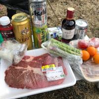 静岡県 大久保キャンプ場