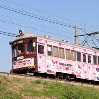 残り一ヶ月を切った『ハローキティ』の阪堺電車