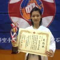 第13回石川県空手道型選手権大会
