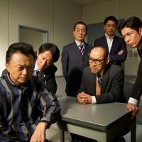 相棒season15 第9話「あとぴん~角田課長の告白~」