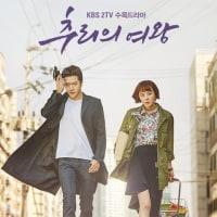 [M/V] Jane Jang & Hanhae(장재인 & 한해) - Far Away(멀리서)