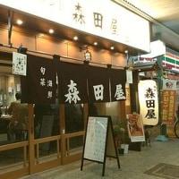 たこ焼きもお好み焼きも、トロリ、フワリは苦手、中までしっかり焼けてるのが好きなんです♡~今日のお店:天王寺の「森田屋」。