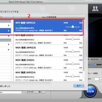 Mac版のDVD Shrinkを探している方へ|DVD Shrink代替ソフト(Mac版)はこちら