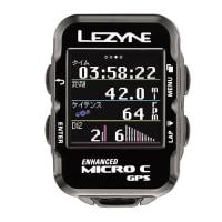 LEZYNE GPS サイクルコンピュータ揃いました。