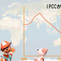 お勧めDVD「地球温暖化をとめて2 未来につなげ!」