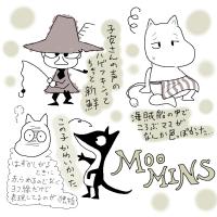 映画『ムーミン』☆感想