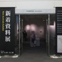 広島原爆ドームと平和記念資料館