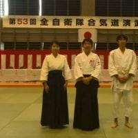 第53回全自衛隊合気道演武大会(26.12.6)