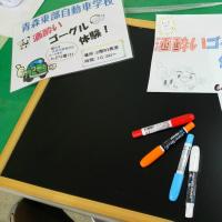 青工祭イベント準備③~教室のお知らせ~