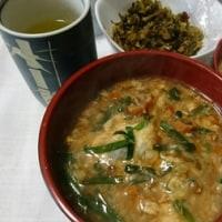 「今日のお昼ご飯」!!「アナゴ丼」!!