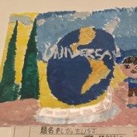 3年生【水彩画】