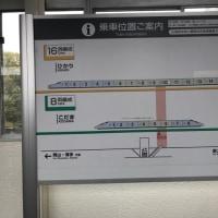 N500系 山陽新幹線こだま730号