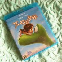 『アーロと少年 3D』観ました。