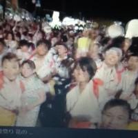 ピコ太郎武道館ライブに行きます。A ticket for Nippon Budokan live broadcasting of PIKO Taro was won in