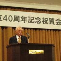 みどり小学校創立40周年記念祝賀会
