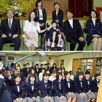 奇跡の笑顔 全盲・重複障害を生きる(29)綱渡りの入学式