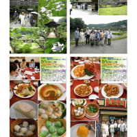 第42回 「店の特徴のある料理(お粥)」+数寄屋建築「三渓園・菖蒲」